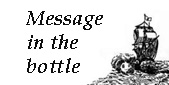 Бутылочная почта